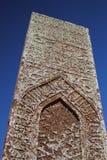Seljuk cmentarz Ahlat Obraz Stock