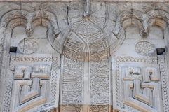 Seljuk period stone workmanship. Seljuk period works-Konya-Turkey Royalty Free Stock Image