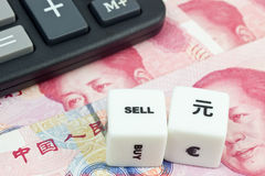 Sell Chinese Yuan Royalty Free Stock Photos