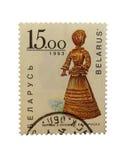 Sello bielorruso del poste Imagen de archivo libre de regalías