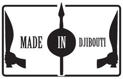 Sello clásico hecho en Djibouti stock de ilustración