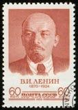 Sello con Lenin, macro Fotografía de archivo