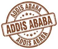 Sello de Addis Ababa Fotos de archivo libres de regalías