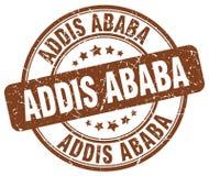 Sello de Addis Ababa Foto de archivo libre de regalías