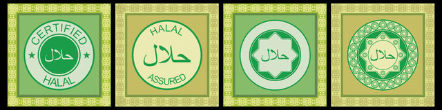 Sello de goma de Halal libre illustration