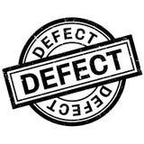 Sello de goma del defecto ilustración del vector