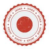 Sello de goma del Grunge con la bandera de Japón fotografía de archivo libre de regalías