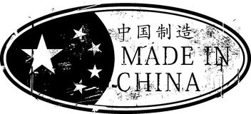 Hecho en sello de goma del óvalo de China Foto de archivo