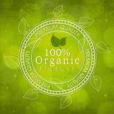 Sello de goma para los productos orgánicos Foto de archivo libre de regalías