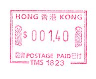 Sello de Hong-Kong Foto de archivo libre de regalías