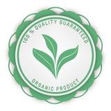sello 100% de los medios de la garantía de la garantía de calidad aislado en blanco Imagen de archivo libre de regalías