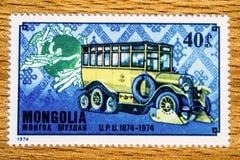 Sello de Mongolia del vintage fotografía de archivo libre de regalías