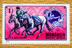 Sello de Mongolia del vintage imagen de archivo