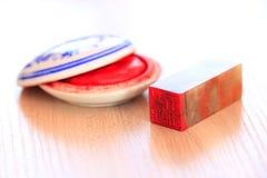 Sello de piedra chino fotos de archivo