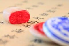 Sello de piedra chino imagen de archivo