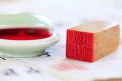 Sello de piedra chino foto de archivo libre de regalías