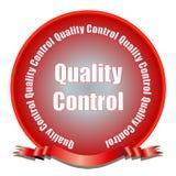 Sello del control de calidad Imagen de archivo libre de regalías