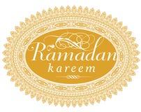 ?Sello del vector del saludo de Ramadan? Foto de archivo libre de regalías