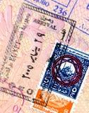 Sello egipcio de las aduanas Imagen de archivo libre de regalías