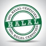 Sello Halal de la etiqueta del producto certificado del 100% stock de ilustración
