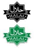 Sello/icono de Halal stock de ilustración