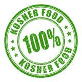 Sello kosher del vector de la comida stock de ilustración