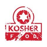 Sello kosher retro del vintage del trullo del vector para la marca de calidad Imágenes de archivo libres de regalías