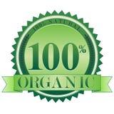 Sello orgánico Foto de archivo libre de regalías