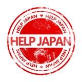 Sello rojo del grunge de Japón de la ayuda Fotografía de archivo