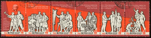 Sello ruso imagen de archivo libre de regalías
