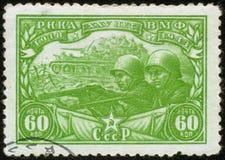 Sello ruso del tiempo de guerra, macro Imagen de archivo libre de regalías