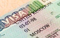 Sellos británicos de la entrada y de la salida de la visa Foto de archivo