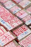 Sellos chinos antiguos del oficial del gobierno, mercado de Panjiayuan, Pekín, China Foto de archivo
