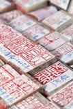 Sellos chinos antiguos del oficial del gobierno, mercado de Panjiayuan, Pekín, China Fotos de archivo libres de regalías