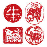 Sellos chinos del Año Nuevo Fotos de archivo libres de regalías
