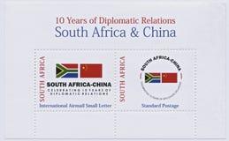 Sellos de Suráfrica y de China, relaciones diplomáticas Fotografía de archivo libre de regalías