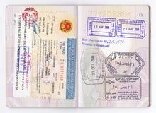 Sellos de visa del pasaporte - Asia, Australia, África Imagen de archivo libre de regalías