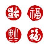 Sellos del chino tradicional stock de ilustración