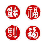 Sellos del chino tradicional Foto de archivo