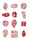 Sellos del chino tradicional libre illustration