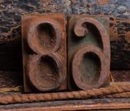 Sellos rústicos del metal Fotografía de archivo libre de regalías