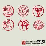 Sellos tradicionales chinos del Año Nuevo fijados Imagen de archivo