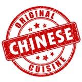 Selo chinês do vetor da culinária Foto de Stock
