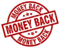 Selo da parte traseira do dinheiro ilustração royalty free