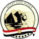 Selo de Egipto ilustração royalty free