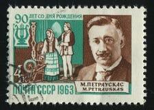 Selo de porte postal fotos de stock