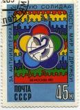 Selo de porte postal Foto de Stock
