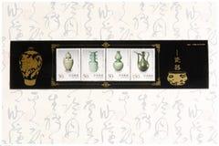 Selo de porte postal chinês imagens de stock royalty free