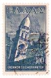Selo de porte postal do vintage Fotos de Stock Royalty Free
