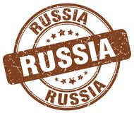 Selo de Rússia ilustração royalty free
